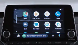 2021 Sentra Smartphone Integration